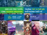 Giao lưu cùng 3DSENSE - trường top 10 thế giới khối ngành thiết kế